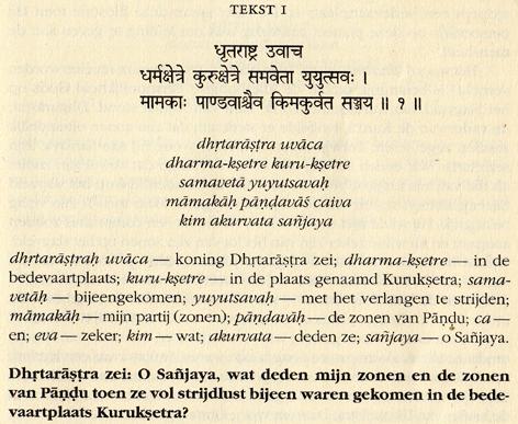 Sanskriet cursus in Amsterdam_Lydwina Meermanl_Bhagavad Gita zoals ze is_www lydwinayoga