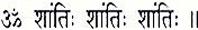 Om Shanti Shanti Shanti_Sanskriet_Basis cursus Sanskriet leren in Amsterdam Centrum _ 20 lessen Sanskriet leren Euro 400 incl lesmateriaal_