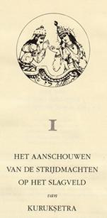 Sanskriet cursus Amsterdam_lezen_schrijven_luisteren_uitspreken_ Sanskriet Lydwina Meerman_Bhagavad Gita zoals ze is_