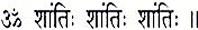 Sanskriet cursus per 1 oktober 2016 in Amsterdam Jordaan_ Lydwina Meerman_Sanskriet leren_Om Shanti shanti shanti