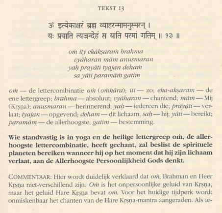 Sanskriet cursus per 1 oktober 2016 in Amsterdam Jordaan_docent Lydwina Meerman_Sanskriet leren_Bhagavad Gita tekst_